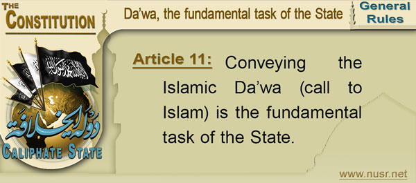 Article 11: Conveying the Islamic Da'wa (call to Islam) is the fundamental task of the State.