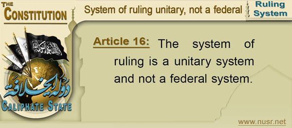 Article 16: The system of ruling is a unitary system and not a federal system.