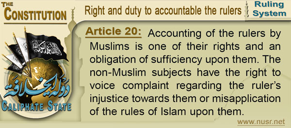 Article 20: Accounting of the rulers by Muslims is one of their rights and an obligation of sufficiency upon them. The non-Muslim subjects have the right to voice complaint regarding the ruler's injustice towards them or misapplication of the rules of Islam upon them.